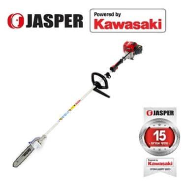 מסור שרשרת גובה KawasakI JASPER דגם:JKP240