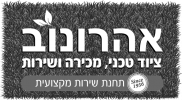 Aharonov_Logo-BandW